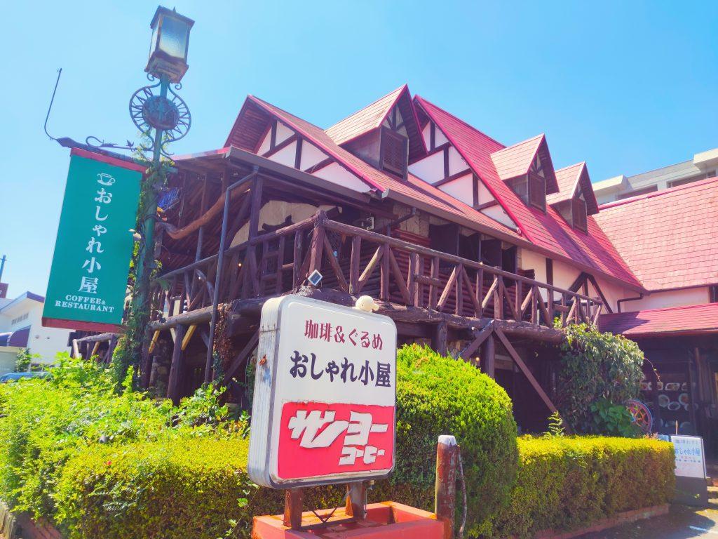 【別府観光港近く おしゃれ小屋】昔ながらの喫茶店✨レトロなくつろぎ空間体験レポート