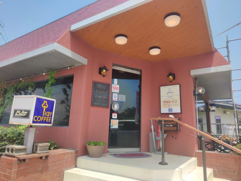 【レストラン ピットイン】国東市の老舗喫茶店🎶美味しいケーキを🍰
