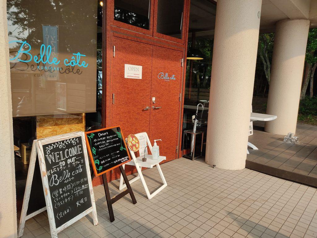 【国東市  BELLE COTE 】国東半島の海の見える超穴場カフェ!!モダンな雰囲気のくつろぎ空間☕