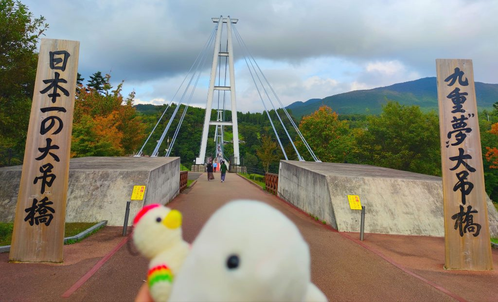 【九重 夢 大吊橋】大自然のパノラマ!紅葉シーズンにオススメ✨絶景の天空散歩道を楽しむ日本一の高さの大吊橋