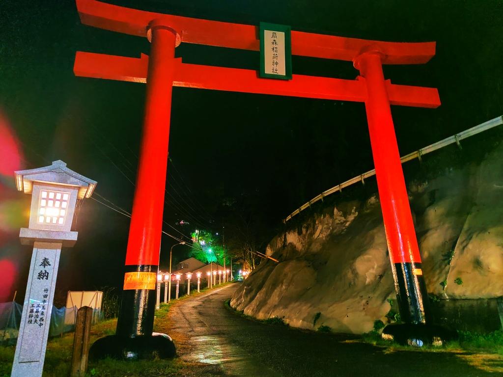 【竹田 扇森稲荷神社】巨大鳥居が目印!九州三大稲荷の一つで竹田のパワースポット