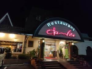 【大分市 レストラン暖家】昔ながらのファミリーレストラン♪鉄板料理に付いてくるビュッフェにも大満足!!